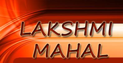 Lakshmi Mahal in Bochum